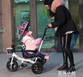 聚意兒童三輪車腳踏車1-3-6歲大號單車童車自行車男女寶寶手推車QM 藍嵐