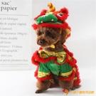 舞龍舞獅狗狗衣服醒獅紅色新年寵物唐裝喜慶招財貓咪衣服【小獅子】