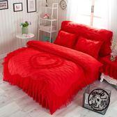 韓版粉色公主加棉床裙四件套歐式加厚蕾絲床罩婚慶紅多件套1.5.8m  ~黑色地帶zone