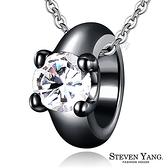 項鍊 正白K 鎖骨鍊 守護戒 小戒指 甜美聚焦系列 黑色款 附鋼鍊