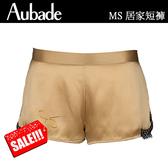 Aubade蠶絲S-XL蕾絲短褲(金黃)MS61