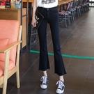 黑色八分微喇叭牛仔褲女2020夏季薄款高腰寬鬆顯瘦直筒修身九分褲 滿天星