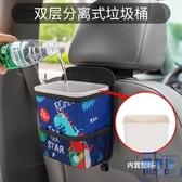 車載垃圾桶汽車內用后排掛式車用收納箱置物盒【英賽德3C數碼館】
