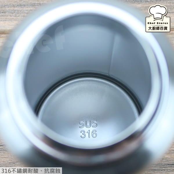 米雅可316不銹鋼大容量保溫杯1.2L廣口保溫瓶-大廚師百貨