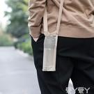 保溫杯套通用保溫杯套300500600750ml水杯子袋玻璃杯飲料瓶斜跨保護套 愛丫 新品