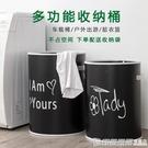可折疊大號防水收納桶臟衣籃家用衣服框收納筐車載垃圾桶臟衣簍 印象家品