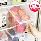 日本冰箱收納盒塑料長方形食物蔬菜雞蛋水果冷藏冷凍室分類保鮮盒 聖誕節全館免運