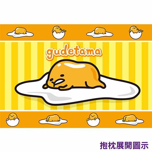 【享夢城堡】蛋黃哥 慵懶生活大圓筒枕(趴姿)