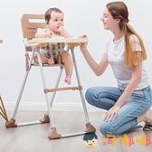 寶寶餐椅吃飯座椅子可折疊家用便攜多功能兒童餐桌椅【淘嘟嘟】
