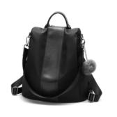 後背包女包包2019新款韓版潮時尚個性百搭2017牛津帆布小書包背包