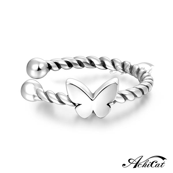 AchiCat 925純銀耳環 純銀飾 甜美可愛 耳夾式耳環 蝴蝶GS08055