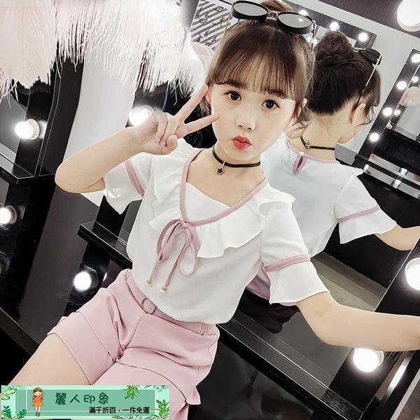 女童兩件套 女童兩件套夏季童裝新品T恤 短褲兒童韓版中大童女孩休閑套裝 麗人印象 免運