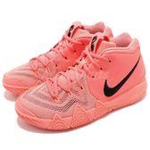 Nike Kyrie 4 GS Atomic Pink 粉橘 黑 籃球鞋 女鞋 大童鞋 運動鞋【PUMP306】 AA2897-601