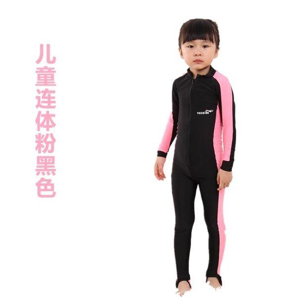 618大促兒童浮潛衣防曬服防水母潛水衣泳衣
