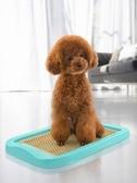 狗狗廁所用品泰迪大號便盆中大型犬金毛寵物自動拉便神器沖水尿盆WY