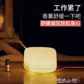 加濕器 超聲波空氣加濕器家用靜音臥室辦公室小型香薰機迷你香薰精油220v 傾城小鋪