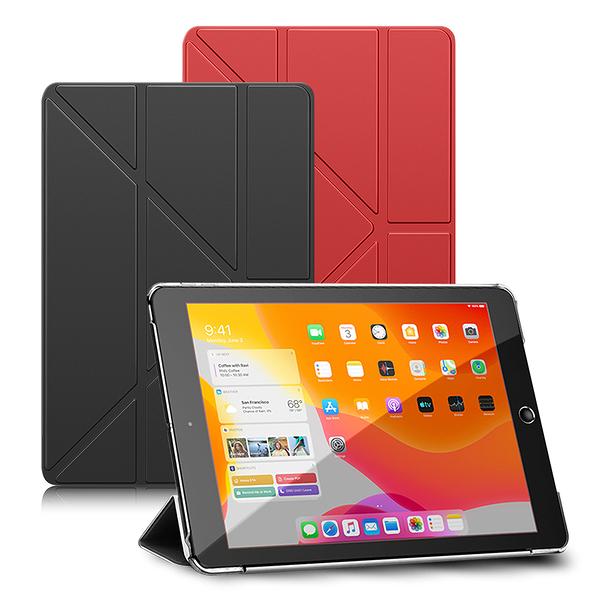 Baseus倍思 簡雅Y型三折iPad Pro 10.2吋平板皮套