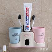 全自動擠牙膏器 套裝吸壁掛式牙膏擠壓器牙刷置物架 BF6285【旅行者】