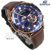 ERA-600GL-2A 公司貨 EDIFICE  雙顯 男錶 防水手錶 玫瑰金x咖啡 ERA-600GL-2AVUDF CASIO卡西歐