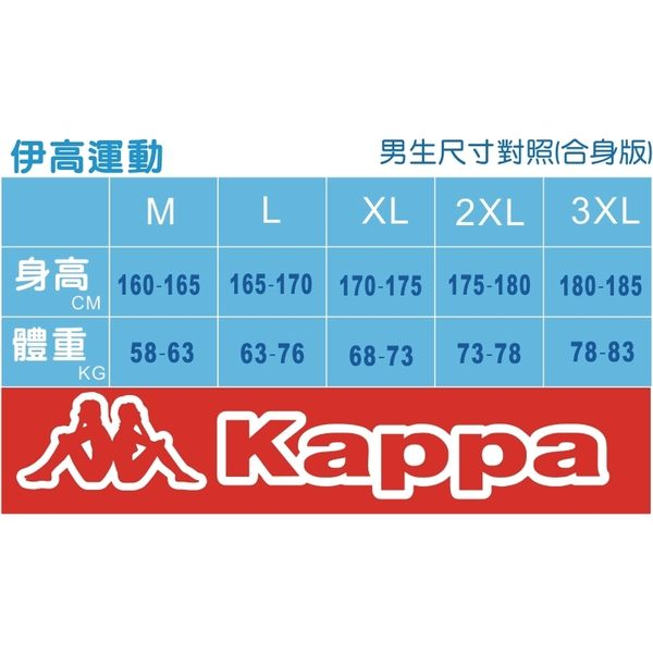 Kappa排汗POLO衫(合身版)A162-1056-5