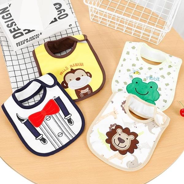 4條裝 嬰兒口水巾圍兜純棉防水吃飯圍脖式防吐奶【奇趣小屋】