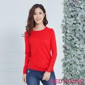 【RED HOUSE 蕾赫斯】素面釘釦針織上衣(共5色)