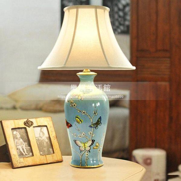 臥室床頭燈調光溫馨田園臺燈LG-28322