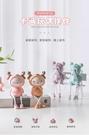 ins北歐客廳創意吊腳娃娃可愛家居小擺件少女房間布置裝飾 品擺設 莫妮卡