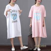 韓版加大碼短袖睡裙胖MM200斤女夏睡衣加肥寬鬆孕婦家居服可外穿「時尚彩虹屋」
