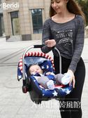 貝瑞迪嬰兒提籃式汽車兒童安全座椅新生兒寶寶汽車用便攜車載搖籃-大小姐韓風館