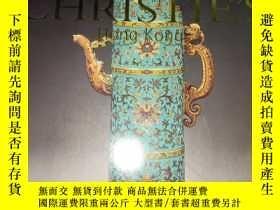 二手書博民逛書店CHRISTIE S罕見Hong Kong The Imperial Sale Fine Chinese Cera