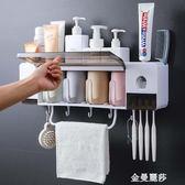 牙刷置物架免打孔刷牙杯衛生間漱口杯套裝壁掛牙膏架吸壁式牙具架igo 金曼麗莎