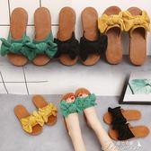 拖鞋 女夏時尚外穿新款百搭網紅港風防滑ulzzang平底社會涼拖  提拉米蘇