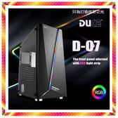 天堂2:革命 多開 技嘉8核心Intel i7-9700 GTX1660 OC高效能顯示