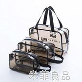 出差旅行大容量男女士便攜洗浴包女防水pvc透明化妝包袋洗漱包 『米菲良品』