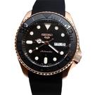[萬年鐘錶]  SEIKO 訂製款水鬼 消光陶瓷錶圈 賓士針 4R36機械水鬼 錶徑42.5MM