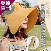 小魚創意行銷 日系優雅可折疊大帽沿遮陽帽 4入組【免運直出】