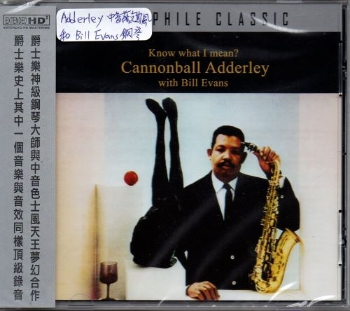 【停看聽音響唱片】【CD】Cannonball Adderley with Bill Evans:Know What I Mean?
