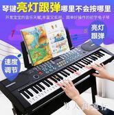 電子琴初學男女孩61鍵3-6-12歲大號亮燈跟彈寶寶鋼琴玩具  XY2865  【男人與流行】 TW