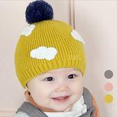 雲朵針織拼貼毛球保暖帽 帽子 童帽