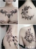 紋身貼 暗黑系防水紋身貼 女持久性感誘惑花胸 花臂胸部大圖案貼紙