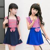 女童連體游泳衣韓版修身平角時尚條紋可愛公主裙式LJ5291『黑色妹妹』