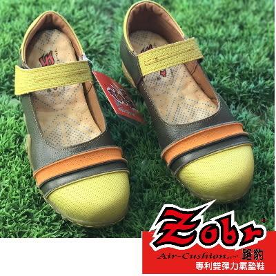 ZOBR路豹 真皮氣墊娃娃鞋 B115系列