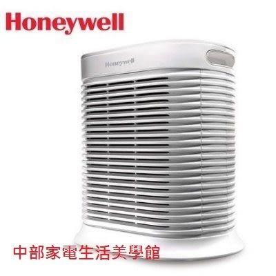 【刷卡分期+免運費】現貨 Honeywell HPA-300APTW / HPA300 Console 300 抗敏系列空氣清淨機 13-26坪