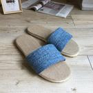 台灣製造-和風系列-棉麻室內拖鞋-爵色-...