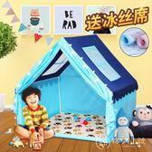 兒童帳篷游戲屋室內戶外宜家玩具大房子【轉角1號】