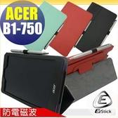 【EZstick】ACER Iconia One B1-750 專用防電磁波皮套(背夾旋轉款式)(加送平板機身貼)