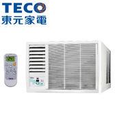 【TECO東元】2-3坪定頻左吹窗型MW20FL1