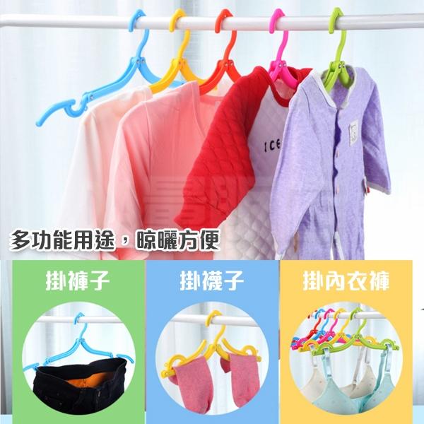 【買一送一】摺疊衣架 兩入 旅行衣架 魔術衣架 三段式 便攜衣架 摺疊晾曬架 收納衣架 顏色隨機