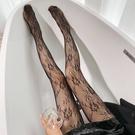 絲襪 日系白色蕾絲網襪ins玫瑰花打底連褲襪復古藤蔓花絲襪女黑絲薄款 韓菲兒